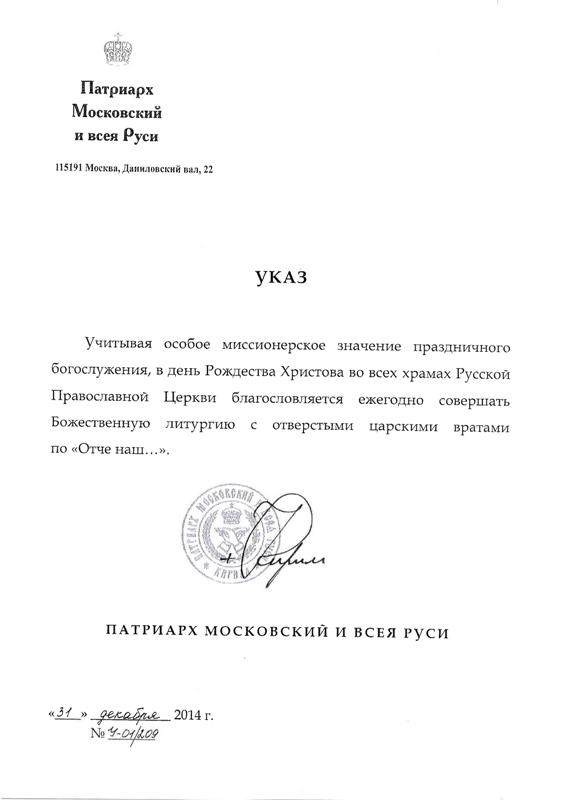 Указ-01-209