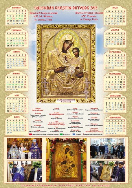 calendar 2014 it