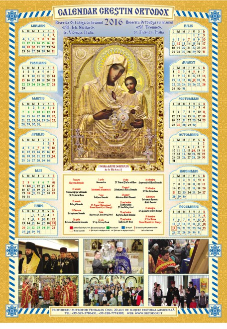 calendar 2016 it